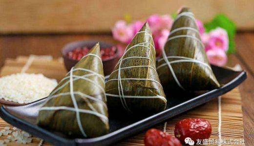 图解粽子的六种包法,简单易懂三分钟学会