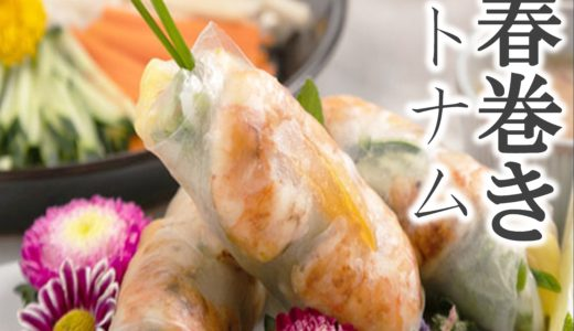 新都物产网店快报-メルマガvol34-2021.06.29